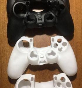 Чехлы для DualShock 4