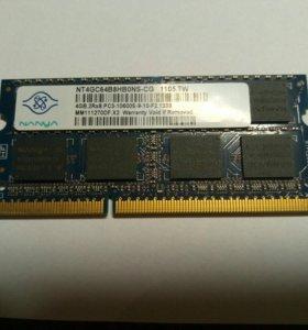 Оперативная память на 4 Гигабайта