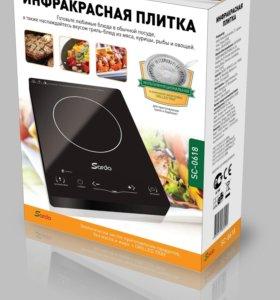 Электрическая плитка Sardo (любая посуда, гриль)