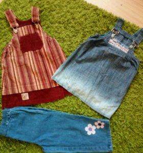 Сарафаны + джинсы