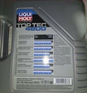 LIQUI MOLY 5W-30 TOP TEC 4600