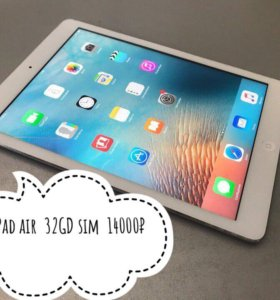 iPad Air 32GB sim