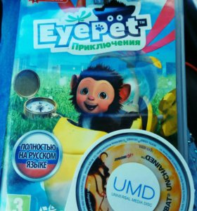 Камера для psp Eye pet