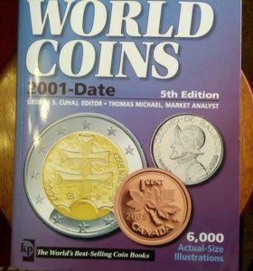 Каталог World Coins 2001-Date 5th edition