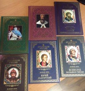 Книги из серии «Правители России»