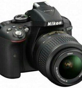Nikon d 5300 18-55 vr