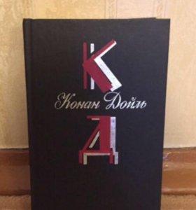 Книга Конана Дойла