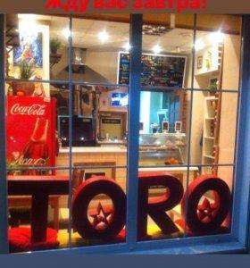 Требуется шашлычник в кафе Торо Гриль район 6 шк
