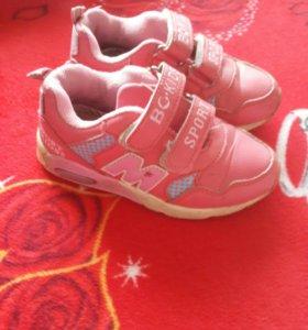 Детская одежда и обувь два пакета