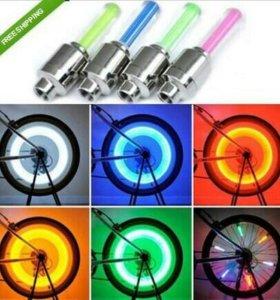 Светящиеся колпачки для колес велосипеда.