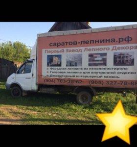 ГАЗ ГАЗель 2,5 МТ фургон
