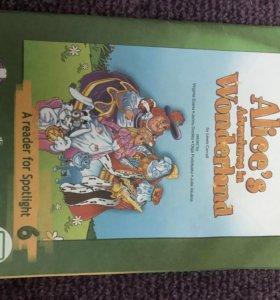 Книга для чтения по английскому языку для 6 класса