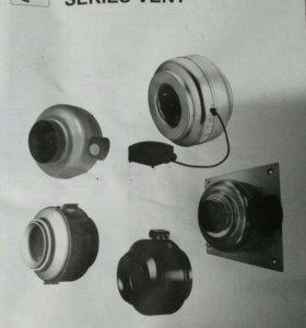 электровентилятор канальный