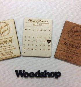 Приглашения на свадьбу из дерева