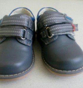 Ботиночки 13см