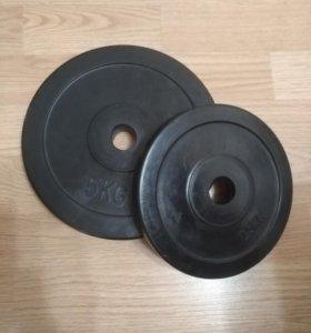 Блины для штанги, диски - D26