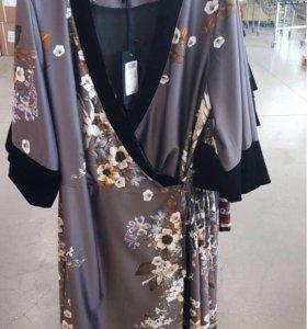 Imperial новое платье Италия