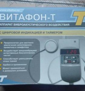 Витафон - Т