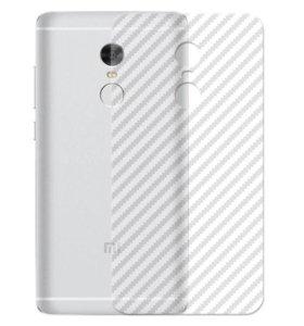 Плёнка для Xiaomi Redmi Note 4 4x