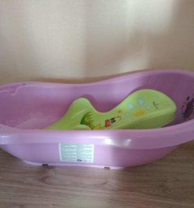 Ванночка,горка,круг