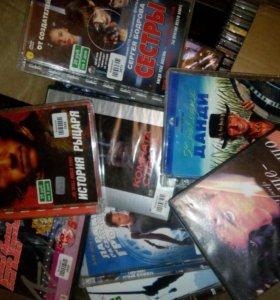 Шикарное Кино, музыка DVD