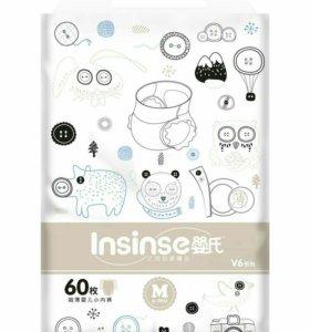 Летние подгузники-трусики Insinse V6 GOLD