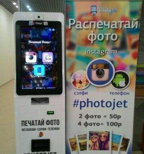 Терминал по печати фотографии