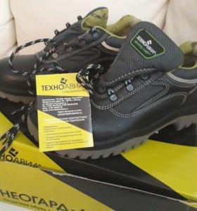 Современная защитная обувь