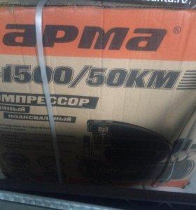 Компрессор парма к1500 50км