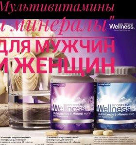"""""""Мультивитамины и минералы""""для мужчин и женщин"""