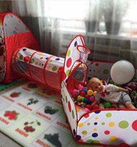 Детский домик +сухой бассейн +труба