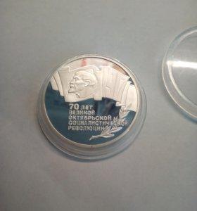 Монета 70 лет октября(шайба) -копия