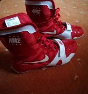 Боксерки Nike hyperko