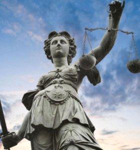 Помощь в составлении юридических документов