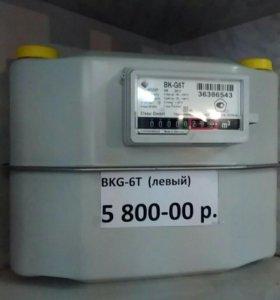 Счетчики газовые по акции