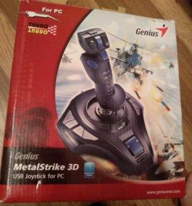 Genius MetalStrike 3D