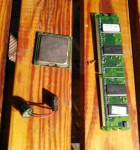 Опаротивное помять и процесар интел