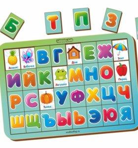 """Вкладыш деревянный """"Изучаем буквы и алфавит"""""""