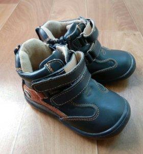 Демисезонные ботинки Сказка 21 р-р