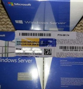 Windows Server 2012 Standard Русская версия