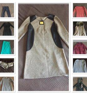 Женские вещи пакетом (одежда,обувь,сумка)