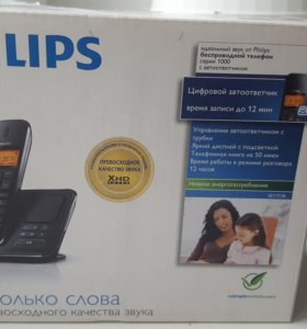 Стационарный телефон philips