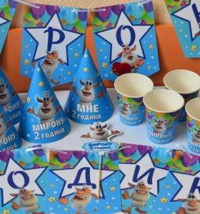 Наборы для оформления детского дня рождения