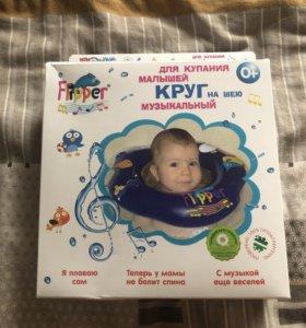 Детский музыкальный круг для купания