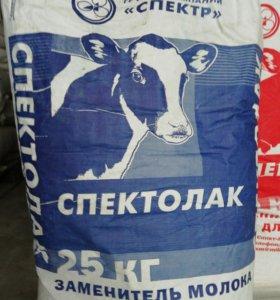 Заменитель цельного молока