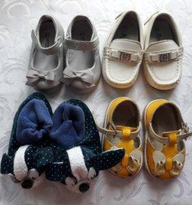 Обувь пакетом (можно раздельно)