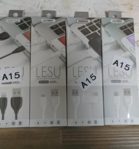 USB кабели Remax RC-50