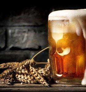 Розливное пиво по акции