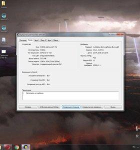Системный блок Intel Core i3 + монитор