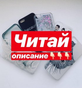 Чехол на телефон iPhone 5/5s/se